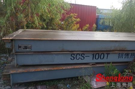 9月22日湖州德清姜经理采购1台二手地磅100吨(8成新)