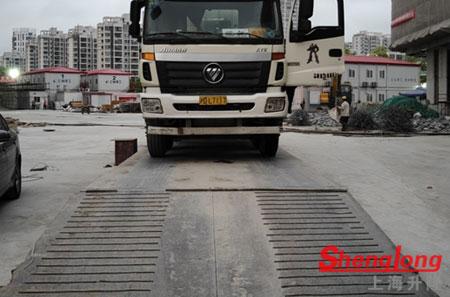 8月11日浙江绍兴魏经理采购1台10米二手地
